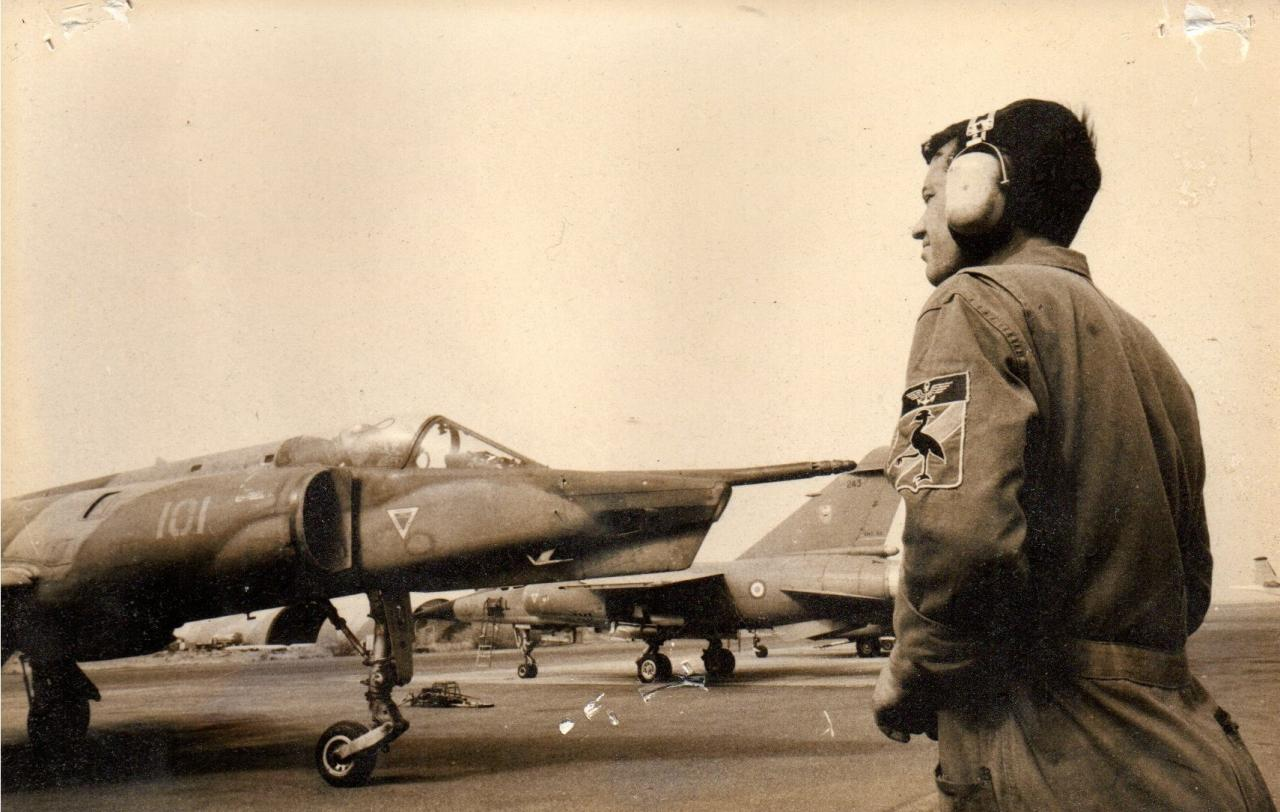 Djibouti-Ambouli, 1988, Etendard IVP n°101, flottille 16F et Mirage F1 ...