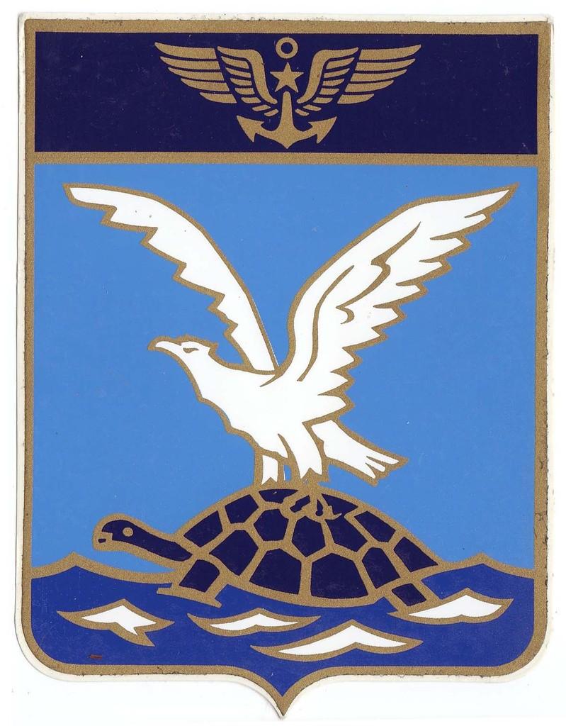 insigne de la Flottille 4F ...